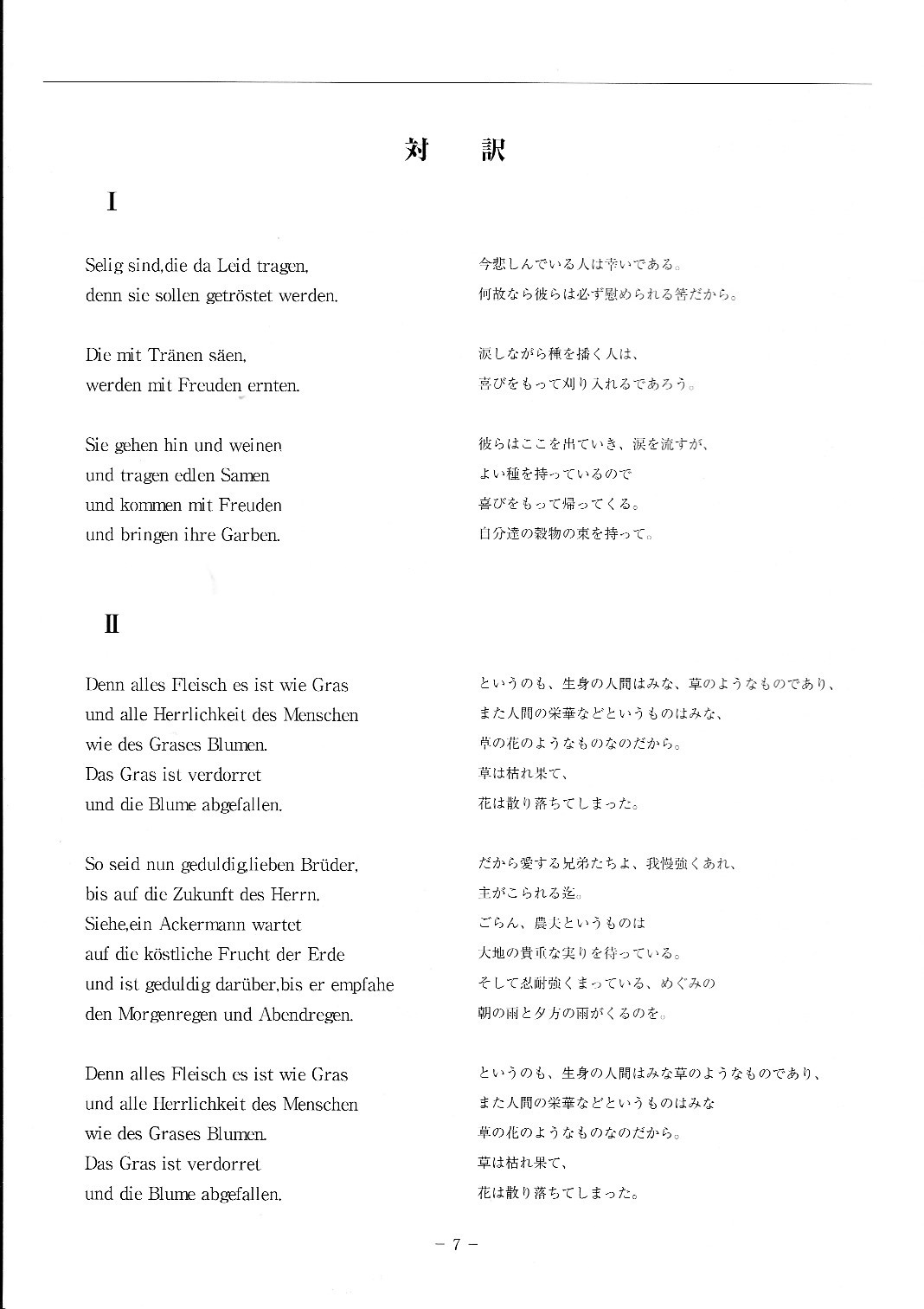 創立40周年記念演奏会_c0125004_19161058.jpg