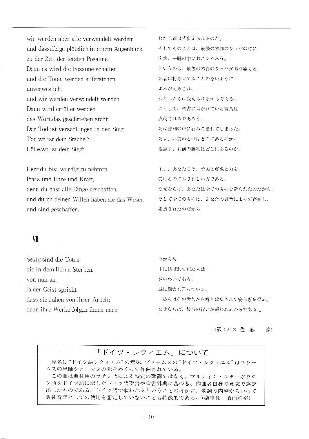 創立40周年記念演奏会_c0125004_19171901.jpg