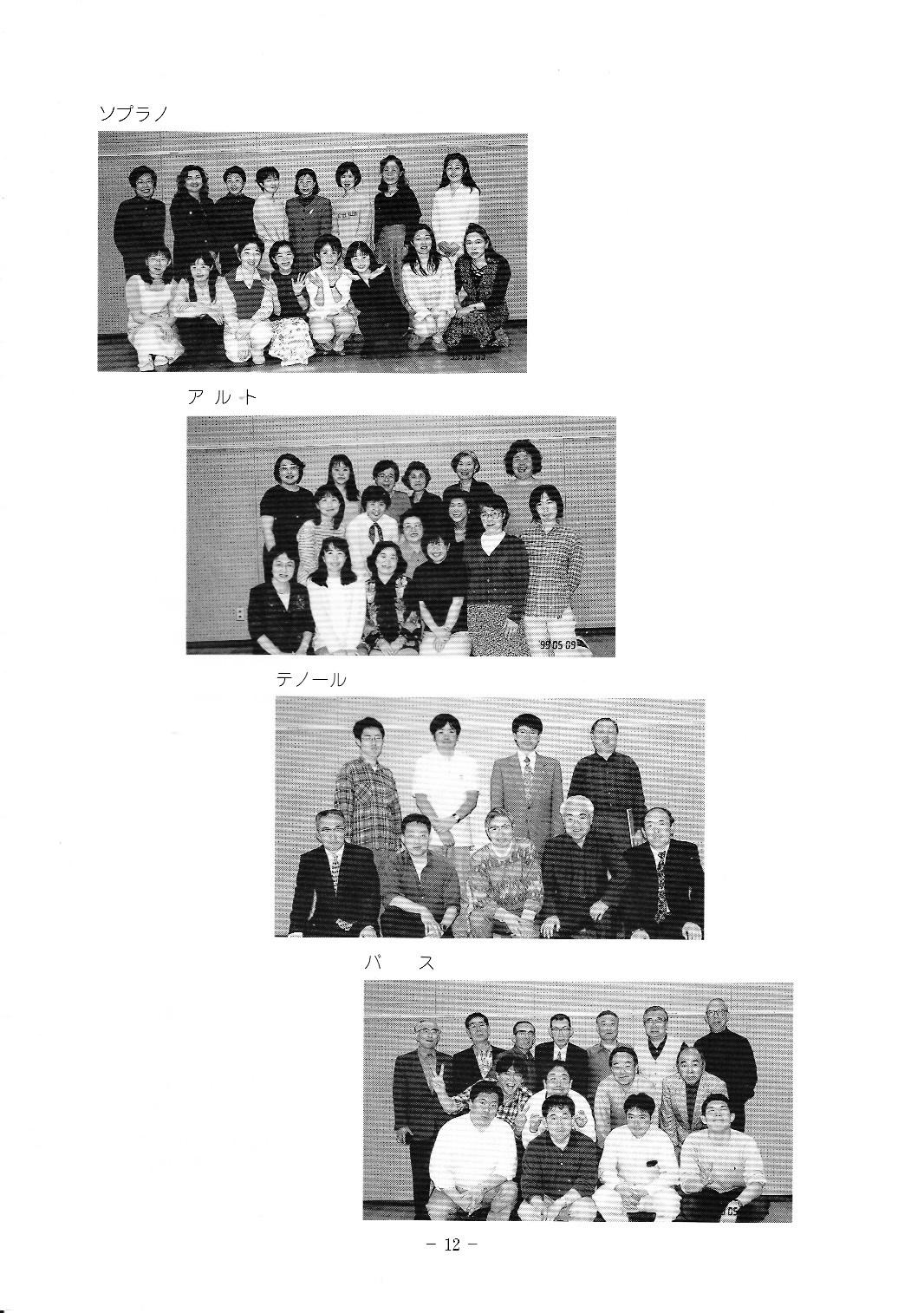 創立40周年記念演奏会_c0125004_19180643.jpg