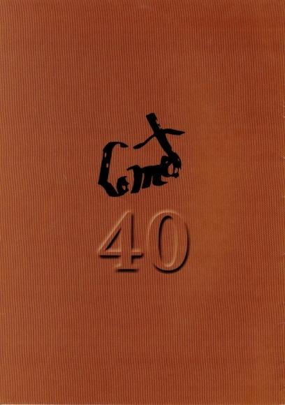 創立40周年記念演奏会_c0125004_19191818.jpg