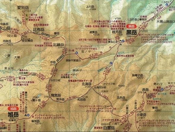大雪山黒岳へ!!『神々の遊ぶ庭』と呼ばれる絶景をトレッキング - Trek Daisetsuzan National Park_b0108109_23221896.jpg