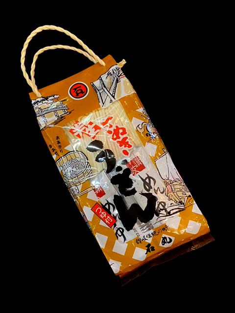 石丸製麺。_d0168411_16091231.jpg