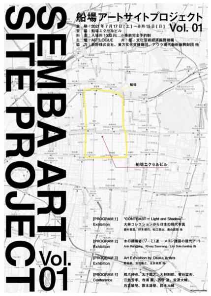 船場アートサイトプロジェクト Vol.01_b0187229_15391470.png
