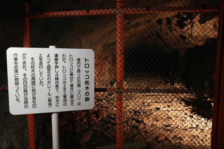 ブロンプトンと夏の長野県へ その12 ~ 松代象山地下壕 (松代大本営跡)_a0287336_21200119.jpg