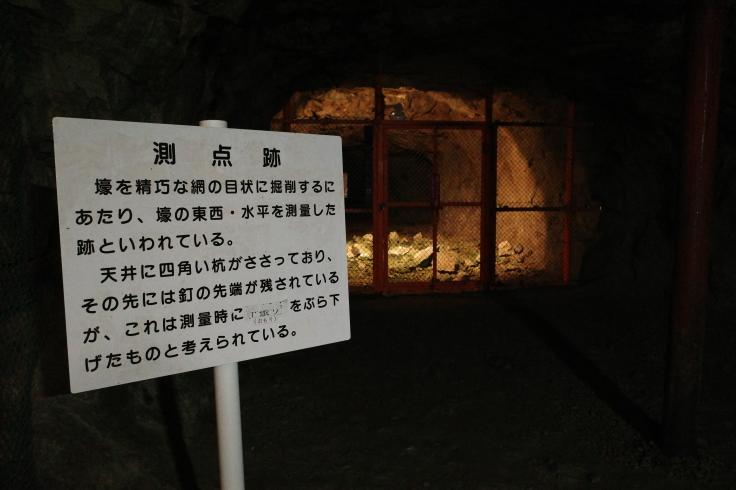 ブロンプトンと夏の長野県へ その12 ~ 松代象山地下壕 (松代大本営跡)_a0287336_21203559.jpg