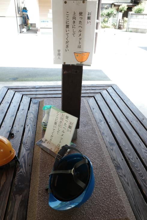 ブロンプトンと夏の長野県へ その12 ~ 松代象山地下壕 (松代大本営跡)_a0287336_21340579.jpg