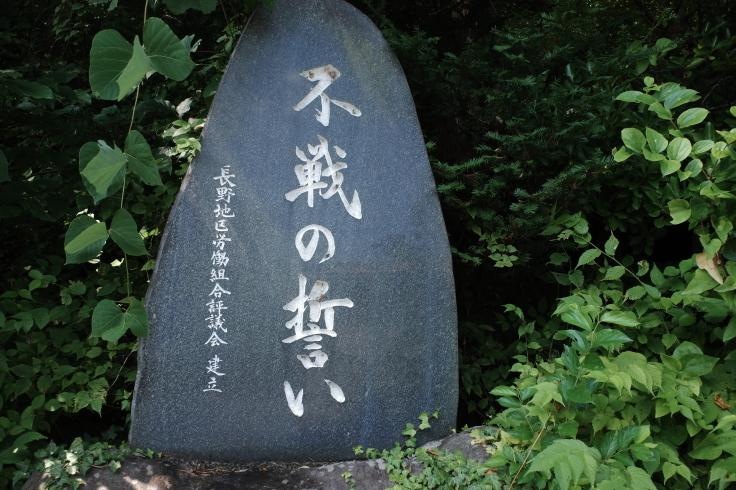 ブロンプトンと夏の長野県へ その12 ~ 松代象山地下壕 (松代大本営跡)_a0287336_21353591.jpg