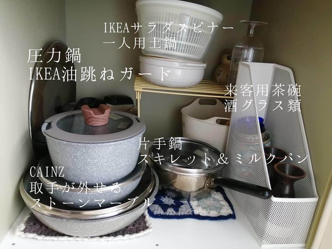 [キッチン]調理器具の見直しをしました_b0270703_10435137.jpg
