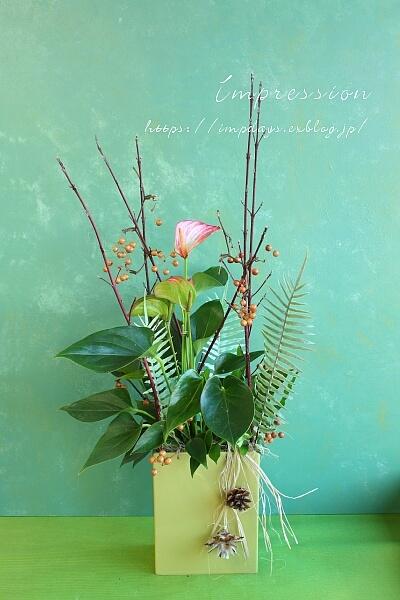定期装花から:プランツアレンジ_a0085317_15124340.jpg