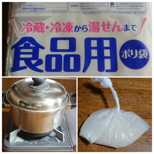 訓練!!湯煎で御飯とカレーを作りました _d0390236_08293714.jpg