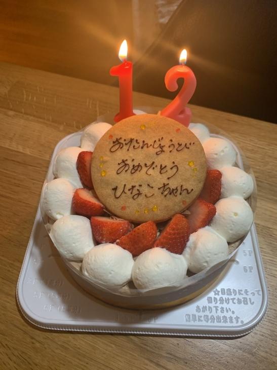 お誕生日でした♪_a0253729_17243019.jpg