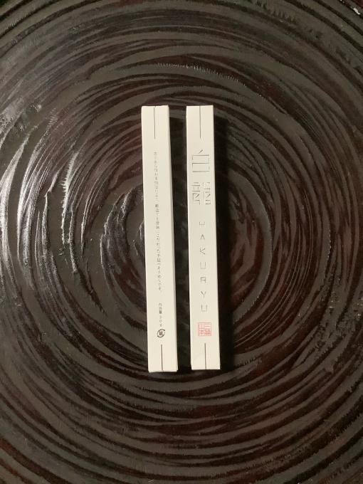 三輪素麺_a0269183_00261709.jpg