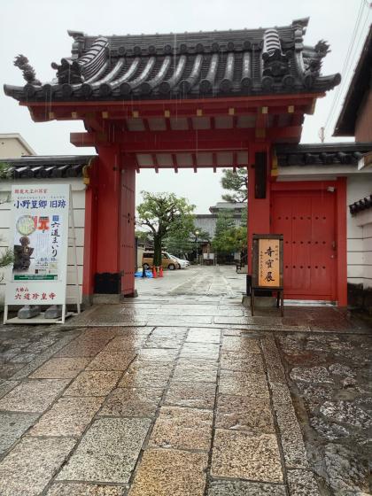 京都巡り_c0029332_21225370.jpg