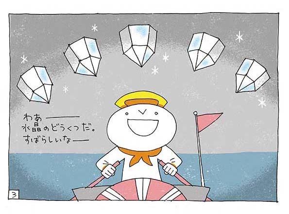 オリジナルマンガ「船乗りシリーズ」_c0011862_14200500.jpg