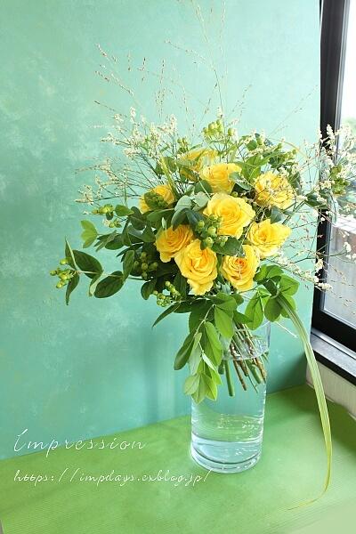米寿のお祝い 黄色のバラの花束_a0085317_21054569.jpg