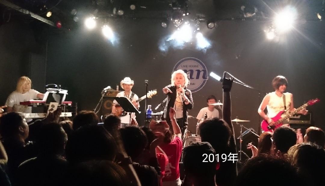 ☆★仙台ライブ情報★☆_a0120325_10591577.jpg