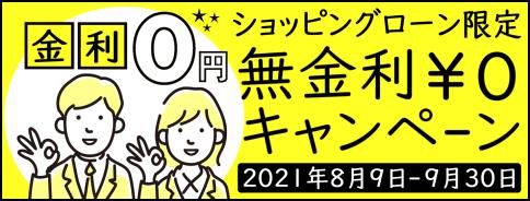 Z900RS Cafe ハンドル交換しちゃいました!_b0163075_12431282.png