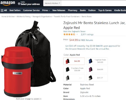 アメリカでお弁当箱(Bento Boxes)人気、じわじわ拡大中_b0007805_00293622.jpg