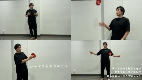 キッズジャグリングONLINE 2021配信のお知らせ!!_b0008475_18351668.jpg
