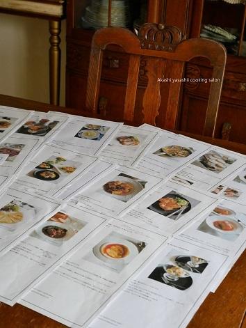 Akashi  yasashii cooking salon~オリジナルレシピ/レシピ販売のご案内_f0361692_15473444.jpg