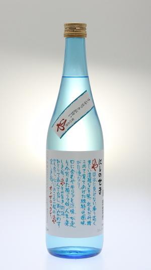 西の関 ひや 夏のお酒 [萱島酒造]_f0138598_17402222.jpg