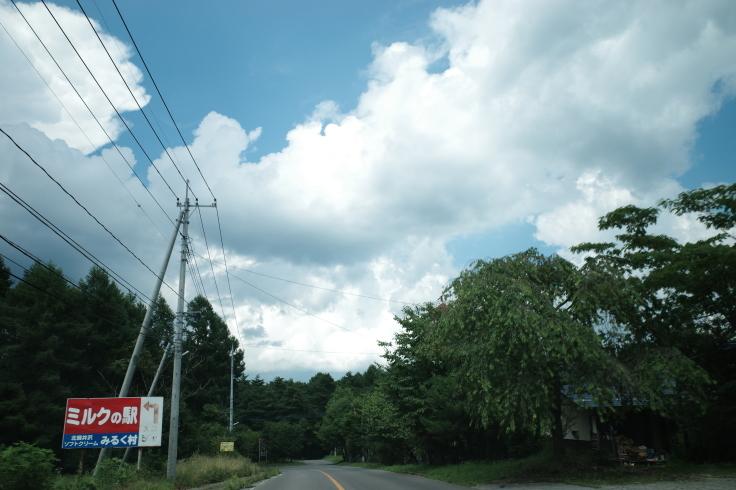 ブロンプトンと夏の長野県へ その15 ~ ジェット二宮金次郎像を見に伊参スタジオ公園へ_a0287336_08342492.jpg