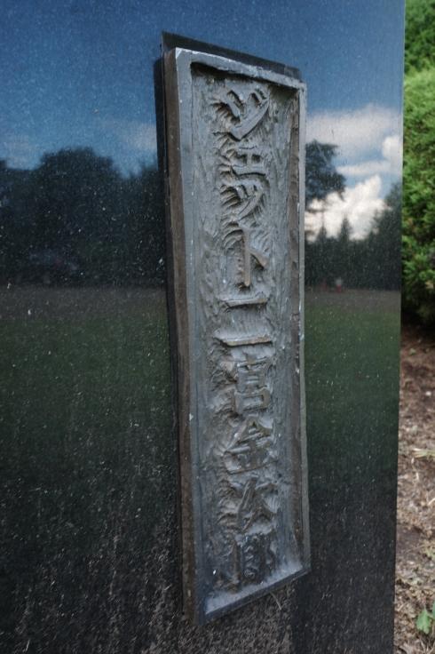 ブロンプトンと夏の長野県へ その15 ~ ジェット二宮金次郎像を見に伊参スタジオ公園へ_a0287336_08512382.jpg