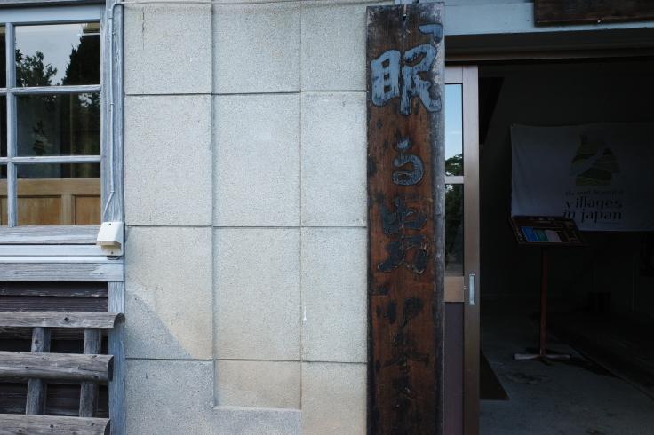 ブロンプトンと夏の長野県へ その15 ~ ジェット二宮金次郎像を見に伊参スタジオ公園へ_a0287336_08550656.jpg