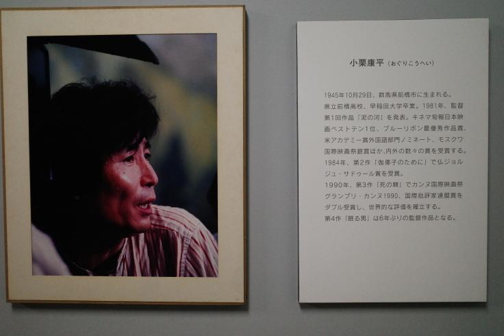ブロンプトンと夏の長野県へ その15 ~ ジェット二宮金次郎像を見に伊参スタジオ公園へ_a0287336_09055694.jpg