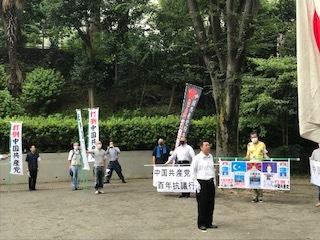 <中国共産党成立百年抗議行動>_c0290443_12470271.jpg