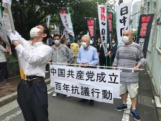 <中国共産党成立百年抗議行動>_c0290443_12480169.jpg