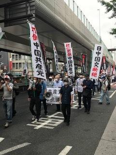 <中国共産党成立百年抗議行動>_c0290443_12504381.jpg