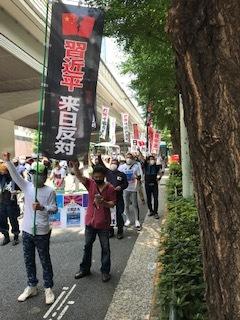 <中国共産党成立百年抗議行動>_c0290443_12532753.jpg