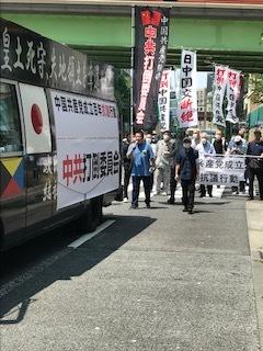 <中国共産党成立百年抗議行動>_c0290443_12534685.jpg