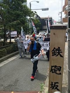 <中国共産党成立百年抗議行動>_c0290443_12543713.jpg