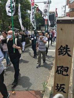 <中国共産党成立百年抗議行動>_c0290443_12550209.jpg