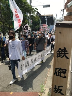 <中国共産党成立百年抗議行動>_c0290443_12551656.jpg