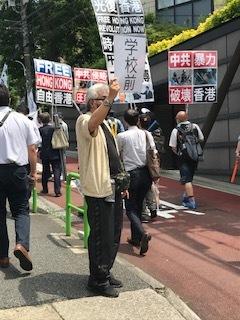 <中国共産党成立百年抗議行動>_c0290443_12561010.jpg