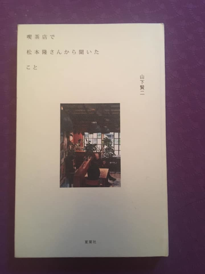 本のメルマガ vol.795_f0020594_18435114.jpg