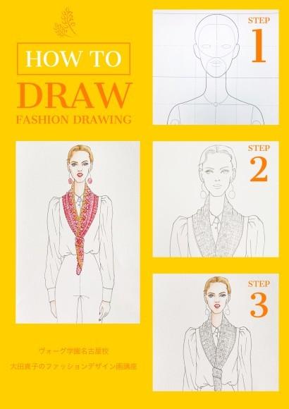 大田真子のファッションデザイン画_d0240711_17343635.jpg