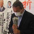 横浜市民の怨嗟爆発で予想外の劇的大差に – 菅降ろしと政権交代の浮上_c0315619_12414012.png