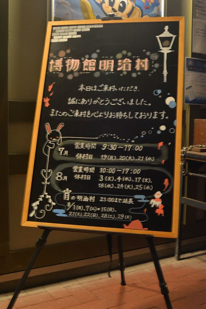 黒板2021夏_e0373930_20425993.jpg