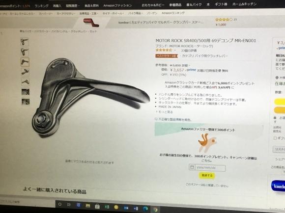 W650 車検_a0139843_21091853.jpg