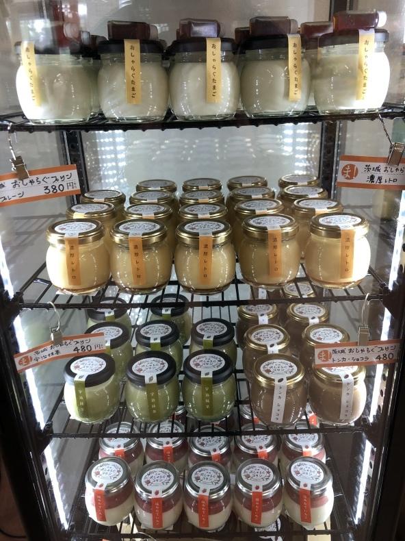 大洗まいわい市場 幻の白い卵を贅沢に使った極上のプリン販売中!_a0283448_13570469.jpeg