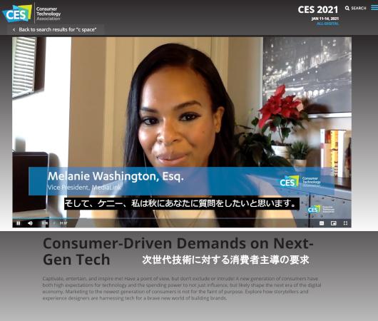 CES 2021から『次世代技術に対する消費者主導の要求』(Consumer-Driven Demands on Next-Gen Tech)_b0007805_20161960.jpg