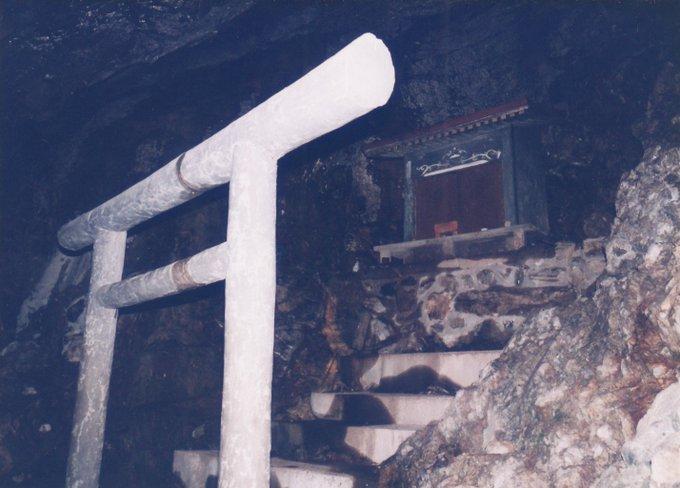 1999/9前日光 加蘇山神社・石裂山登山_b0116271_10382380.jpg