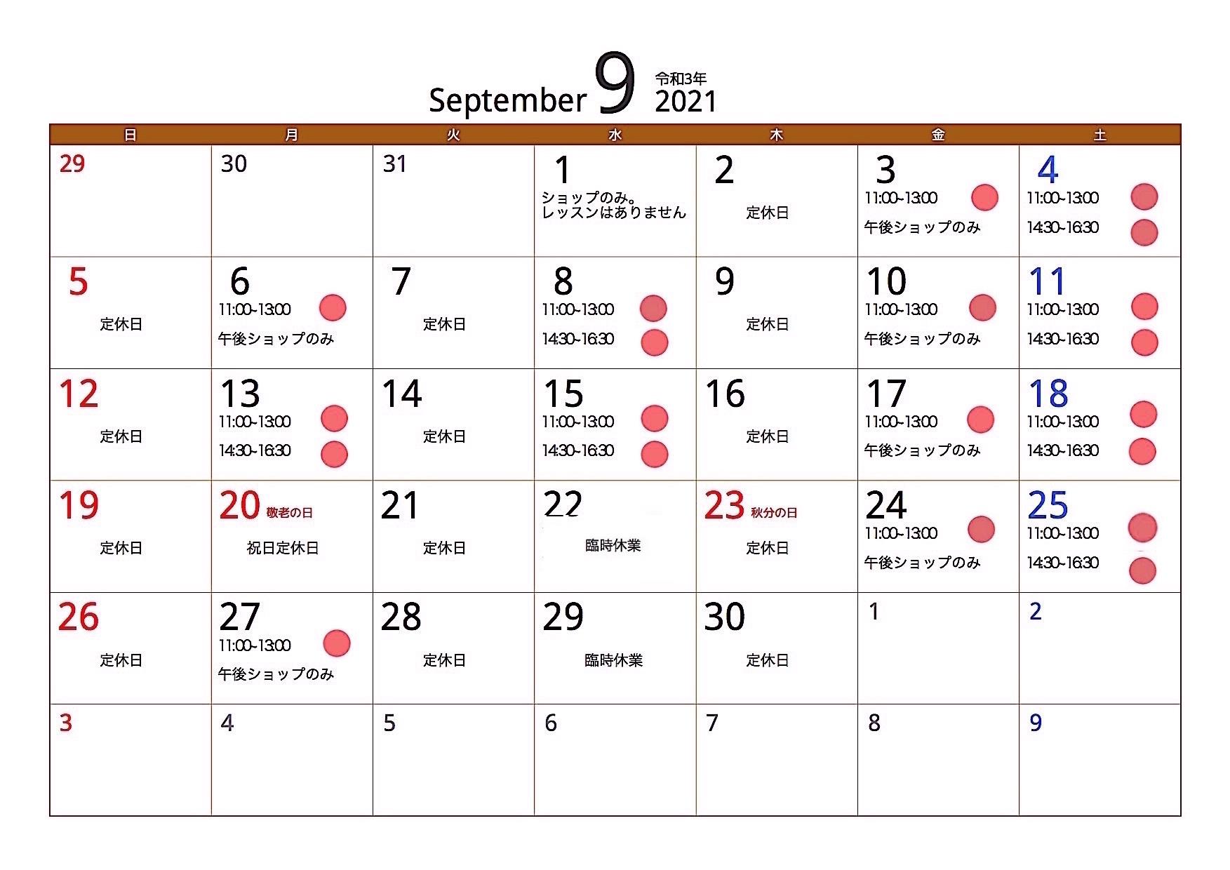 9月のカレンダー_c0156884_08491486.jpg