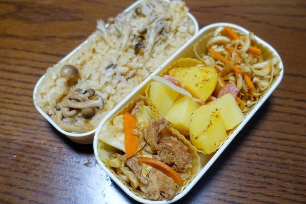 ある日のお弁当(回鍋肉)_b0287241_06381123.jpg
