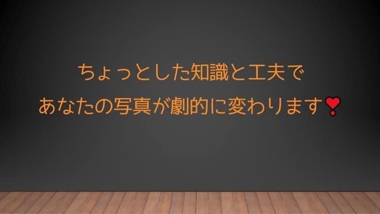 【7月24日】第13回オンライン マッチング会_b0206253_23130177.jpg