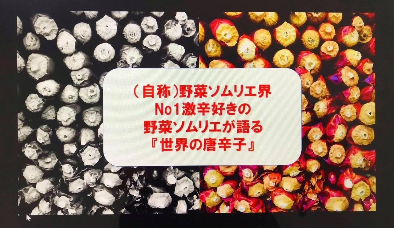 【7月24日】第13回オンライン マッチング会_b0206253_23133573.jpg